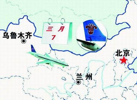 正在北京出席全国两会的新疆维吾尔自治区