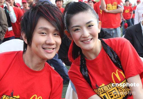 图:谢娜林俊杰加盟奥运会百日倒计时麦当劳助威团