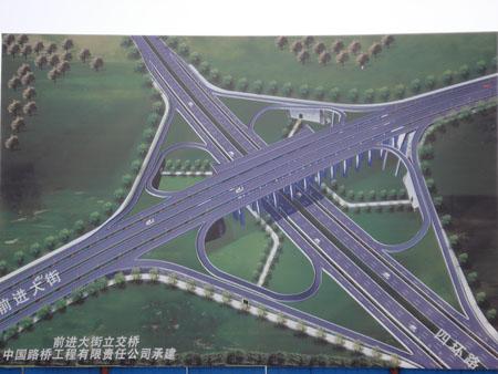 前进大街立交桥效果图记者  摄是双向双车道互通式立交桥,包括1座主
