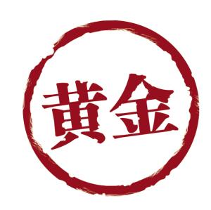 兴业证券营业部_国有公司股份优先于私有股份