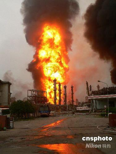 图:广西宜州化工厂爆炸11死57伤