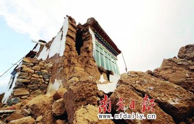 西藏新疆强震3人死亡