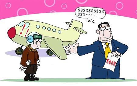 动漫 卡通 漫画 设计 矢量 矢量图 素材 头像 450_285