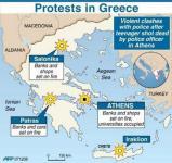 希腊总理表示将从严处理少年死亡案责任人