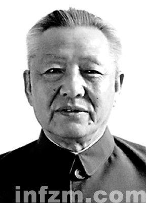 """【改革八贤】习仲勋:""""杀出一条血路"""""""