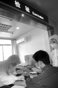上海演练:2小时能确诊