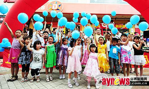 地震灾区的孩子们 六一儿童节快乐