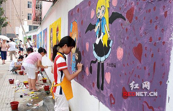湖南09暑期儿童手绘壁画活动在长沙市举行(组图)