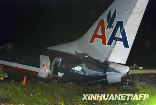 一架美国客机在牙买加机场冲出跑道