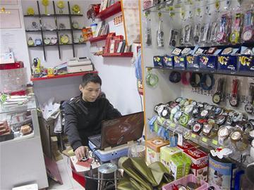 图文:创意礼品店:流行什么卖什么
