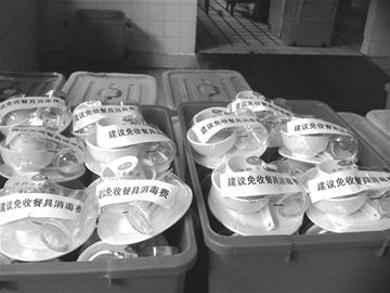 昨日,记者调查发现,目前消毒餐具收费的大多是小型餐馆,另外,武汉一些