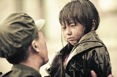 《唐山大地震》的故事 来源于一段回忆