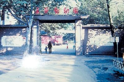 9月3日起长沙动物园老园闭园