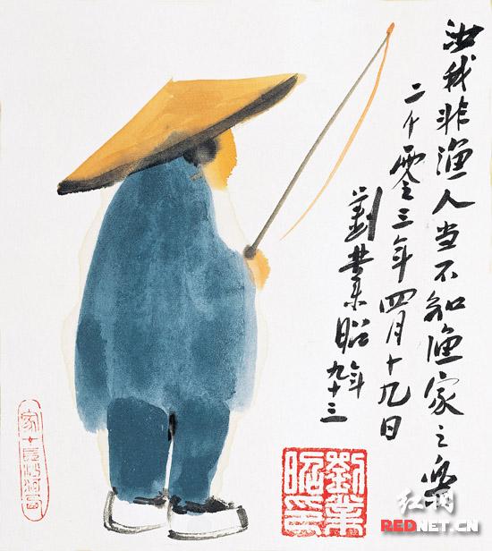 《刘业昭诞辰一百周年纪念书画展》在湖南省博开展