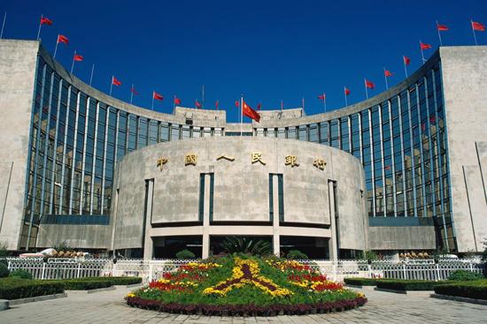 [快讯]央行决定上调人民币存款准备金率0.5个百