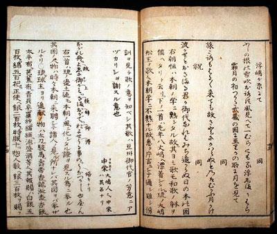 日本学者编制地图证钓鱼岛属中国