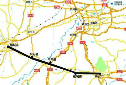 青岛至兰州高速公路是国家高速公路网规划