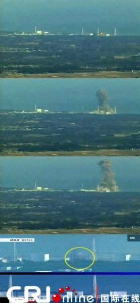 福岛第一核电站3号反应堆发生爆炸(电视截屏)