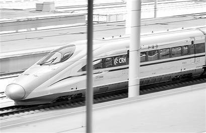京沪高铁初期将开90对动车