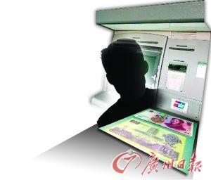 阿威爆料:ATM吐练功纸省中行称:所说全是谎言