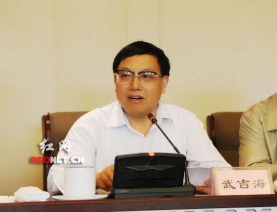 湖南市县党委换届全面启动衡阳等三市完成考察