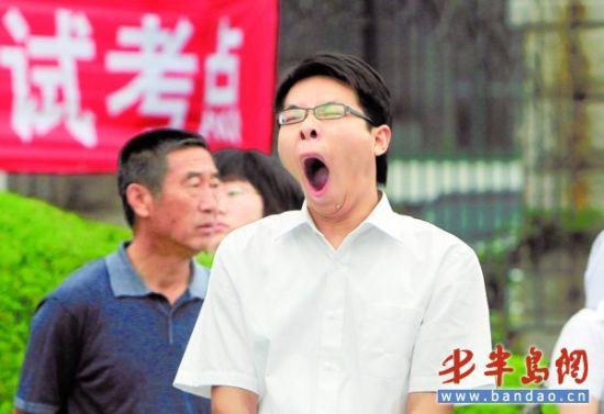 青岛市公考面试开始 考生怕迟到5点起床赶考