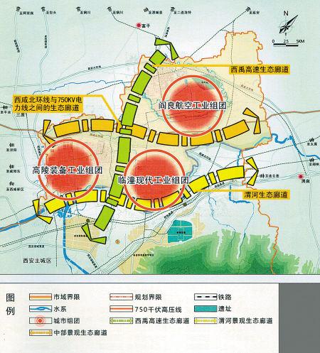 果园规划设计图