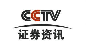 证券资讯台标_cctv证券资讯频道在专业化电视节目制作的基础