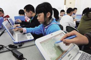 金中一高三班级试点iPad当电子书包家长担忧