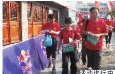 郴州2000人徒步湘粤古道