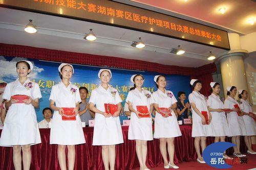 岳阳获全国女职工技能大赛湖南赛区医疗护理单项冠军