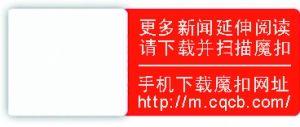 """300公斤""""月饼王""""亮相明日可免费品尝"""