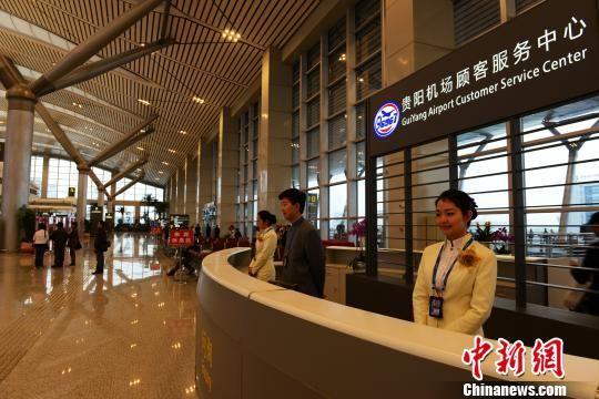 贵阳机场二期扩建完工