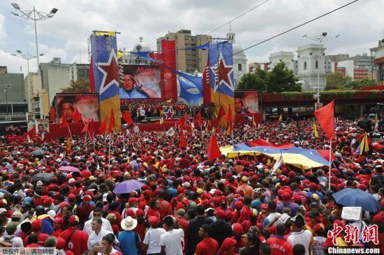 代总统马杜罗以微弱优势当选委内瑞拉新总统
