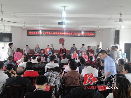 湘乡市梅桥镇工商联捐助21名贫寒学子