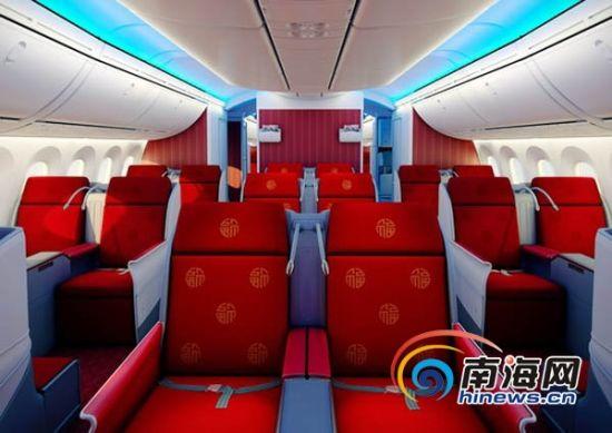 首架波音787飞机抵海口 11日首航海口至北京