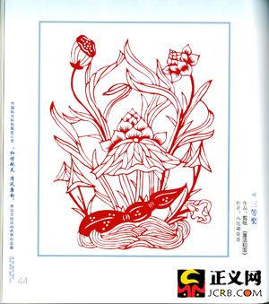和谐中国梦剪纸