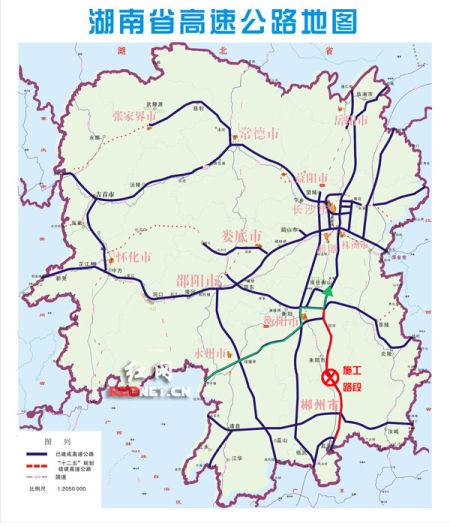 京港澳高速耒宜段施工 由广西方向来车注意绕行