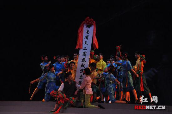 """湖南花鼓戏剧院60周年:八旬花鼓演员忆说""""十八罗汉"""""""