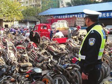 内江集中销毁210辆违法摩托车