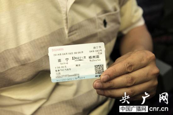 南广铁路广西段开通:南宁至梧州的运行时间缩短至2个