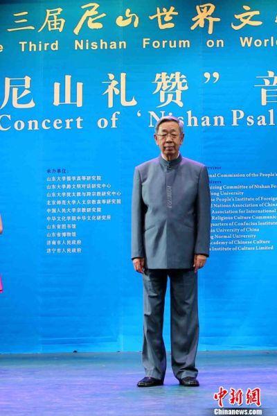 第三届尼山世界文明论坛开幕显中华传统文化魅力