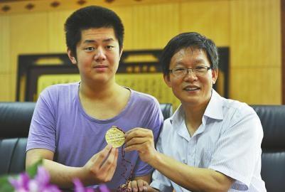 泉城少年国际数学奥赛摘金