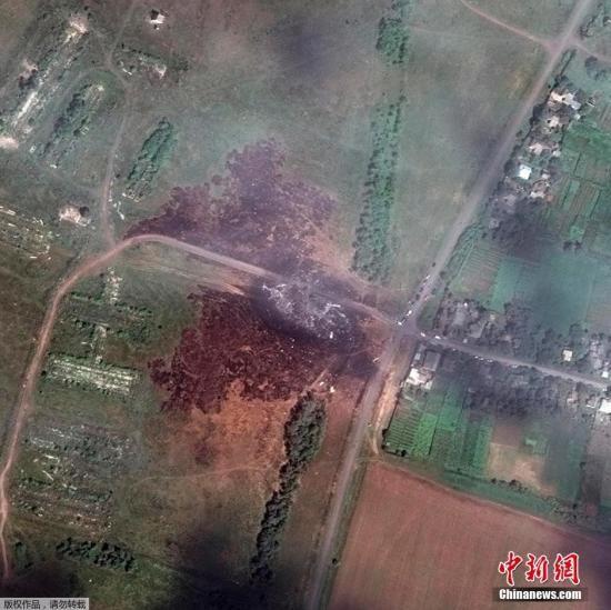 MH17空难坠机现场