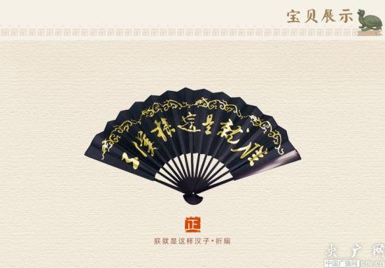 故宫文创产品被指抄袭台北故宫 设计师:被比较在所难免图片