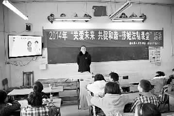 新闻_新浪照片平南v新闻小学图片