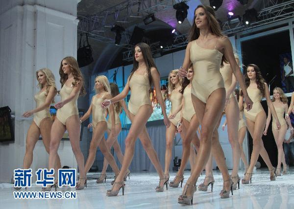 乌克兰2011世界小姐选美比赛在基辅举行(组图)