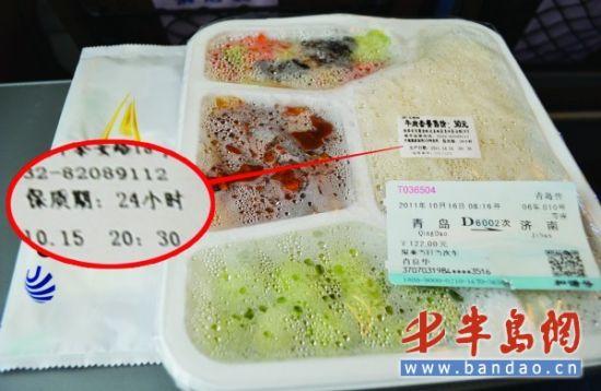 青岛动车盒饭保质24小时 还配半年期盒饭(图)
