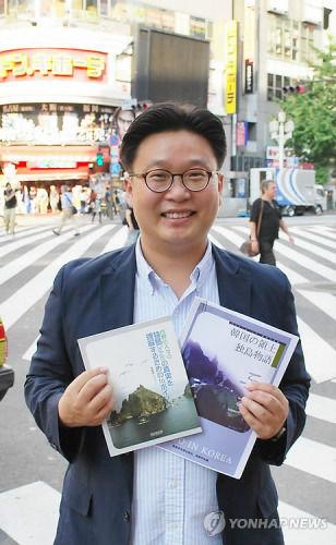 韩教授送日相独岛是韩国领土日语书籍(图)