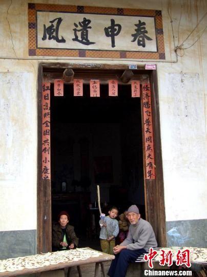 """一户村民家中,大门门额上挂着""""春申遗风""""的四字匾框.(资料图"""